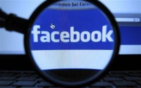 Facebook y el Ecommerce